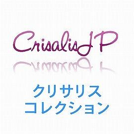 crisalis_tops