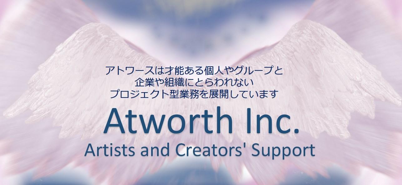 Atworth Inc.